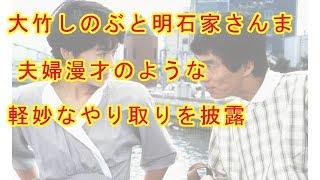 関連動画 さんま 大竹しのぶ 27時間テレビ https://www.youtube.com/wat...