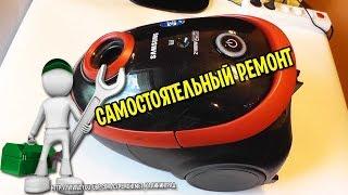Kaliningrad ta'mirlash changyutqich Samsung SC5491
