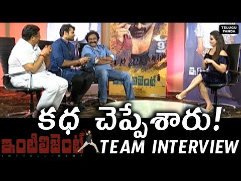 Intelligent Movie Team Funny Interview | Sai Dharam Tej | VV Vinayak | C Kalyan l Telugu Panda