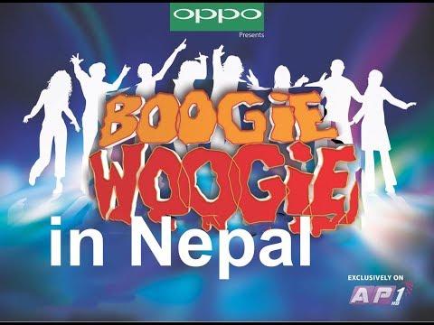 Boogie Woogie Nepal AP1 TV | AP1 tv show Boogie Woogie.