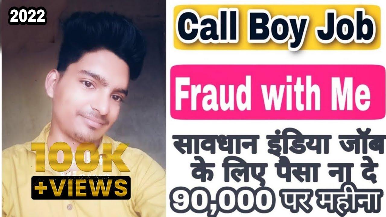 Job callboy Free Call