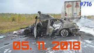 ☭★Подборка Аварий и ДТП/Russia Car Crash Compilation/#716/November 2018/#дтп#авария