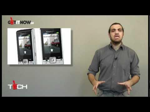 Sony ericsson T715 cellphone