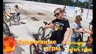 """Новость дня ( детский лагерь """"Фома"""") (РИА Биробиджан)"""