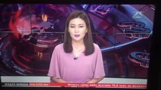 モンゴル大統領選挙 人民革命党の大統領候補者が政治資金法の裁判について