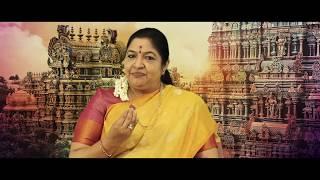 Thirupugazh | K S Chithra | L Krishnan | Traditional