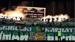Кубок Львову - The Lviv cup
