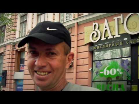 Одесса, потеплело наконец-то! / Odessa, Finally – Warm Weather!