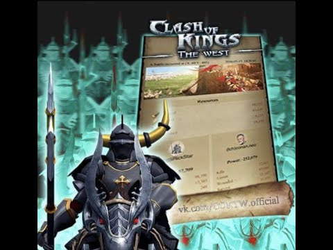 Clash Of Kings The West. New Dark Knight Farms