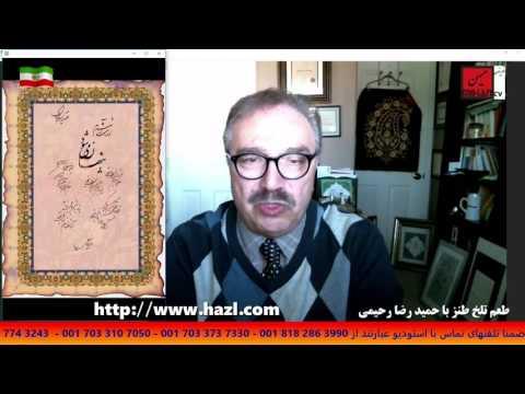 طعم تلخ طنزبرنامه طنز سیاسی ازحمیدرضا رحیمی برنامه 69