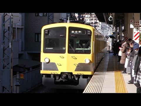 【FHD】西武国分寺線・多摩湖線 国分寺駅にて(At Kokubunji Station on the Seibu Kokubunji and Tamako Line)