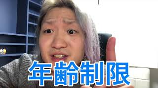 【個人チャンネル始めました】チャンネル登録しってっね♫ thumbnail
