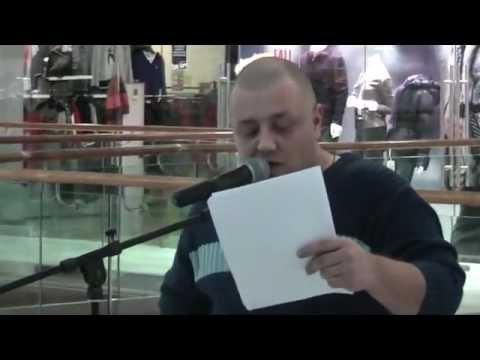 I Ижевский поэтический слэм - Отборочный тур