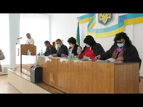 16 сесія Барської міської ради 8 скликання  від 12.10.2021
