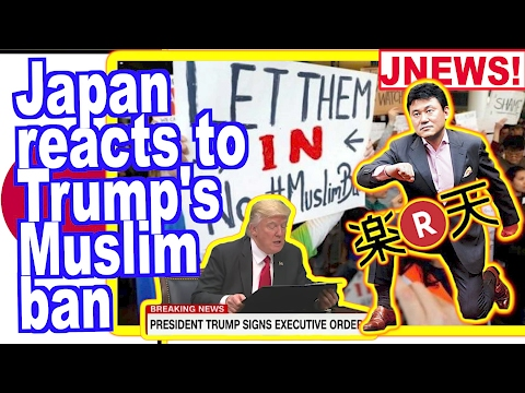 "Japan Reacts to Trump's ""Muslim"" Bans (JNEWS!)"