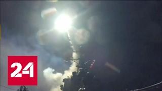Военная база в Сирии полностью уничтожена