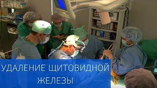 Первая в России тотальная тиреоидэктомия с помощью робота Da Vinci проведена в ЕМС