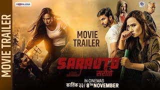 SARAUTO - New Nepali Movie Trailer 2019   Sumi Moktan, Vijay Lama, Sunny Singh, Leo Tank