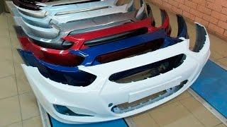 видео Как снять передний бампер Хендай Солярис, замена переднего бампера Hyundai Solaris