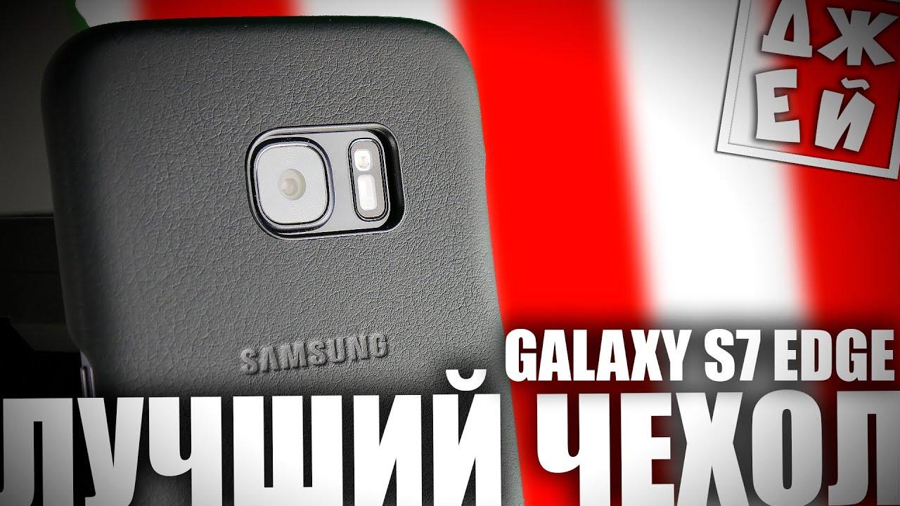 Первый в Ялте! Фирменным магазин Samsung! - YouTube