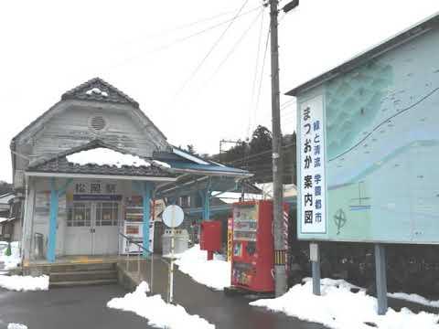 ユキサキナビ】松岡駅の投稿動画「松岡駅」