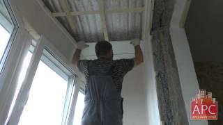 Внутренняя отделка балкона И-155 ПВХ панелями