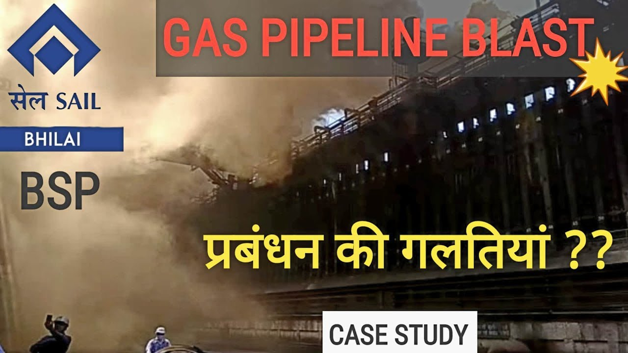 ALL ABOUT : BSP GAS PIPELINE BLAST 9 oct 2018