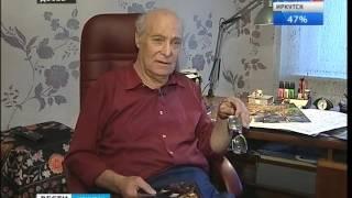 В Иркутске ушёл из жизни известный фотограф, мастер фоторепортажа Эдгар Брюханенко