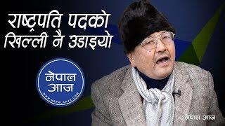 माधव नेपाल त राजसंस्था पक्षधर नै थिए | Dr. Surendra K.C | Nepal Aaja
