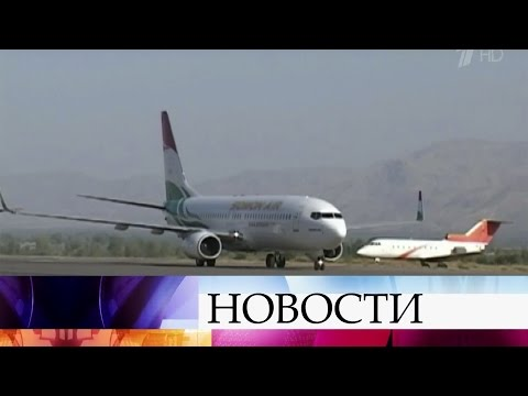 Таджикистан отменил рейсы «Уральских авиалиний» изчетырех городов России.