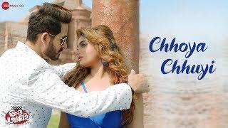 Chhoya Chhuyi - Jio Jamai HD.mp4