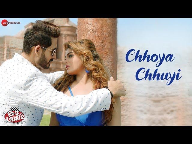 Chhoya Chhuyi - Jio Jamai | Hiran & Ishani Ghosh | Armaan Malik & Debanjali B Joshi | Dev Sen