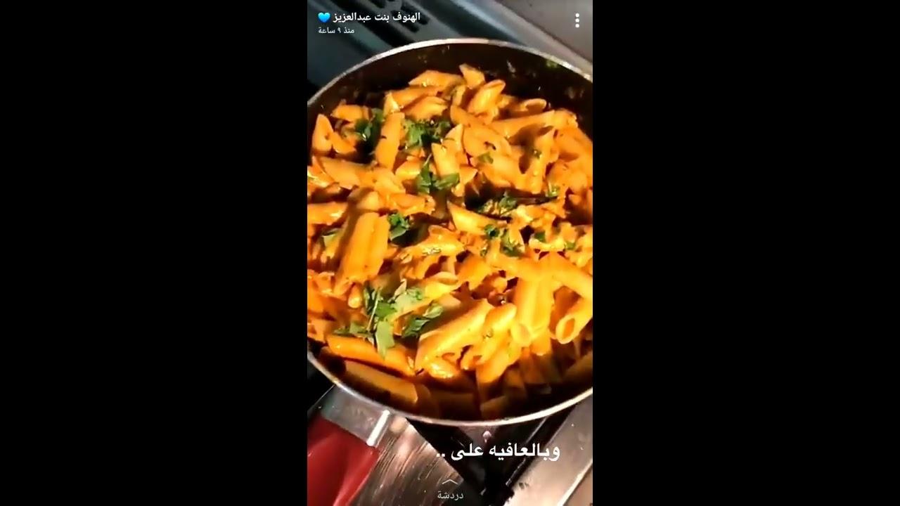 سنابات الهنوف بنت عبدالعزيز 34 Youtube