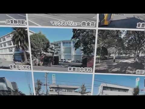 Japan Land Prices