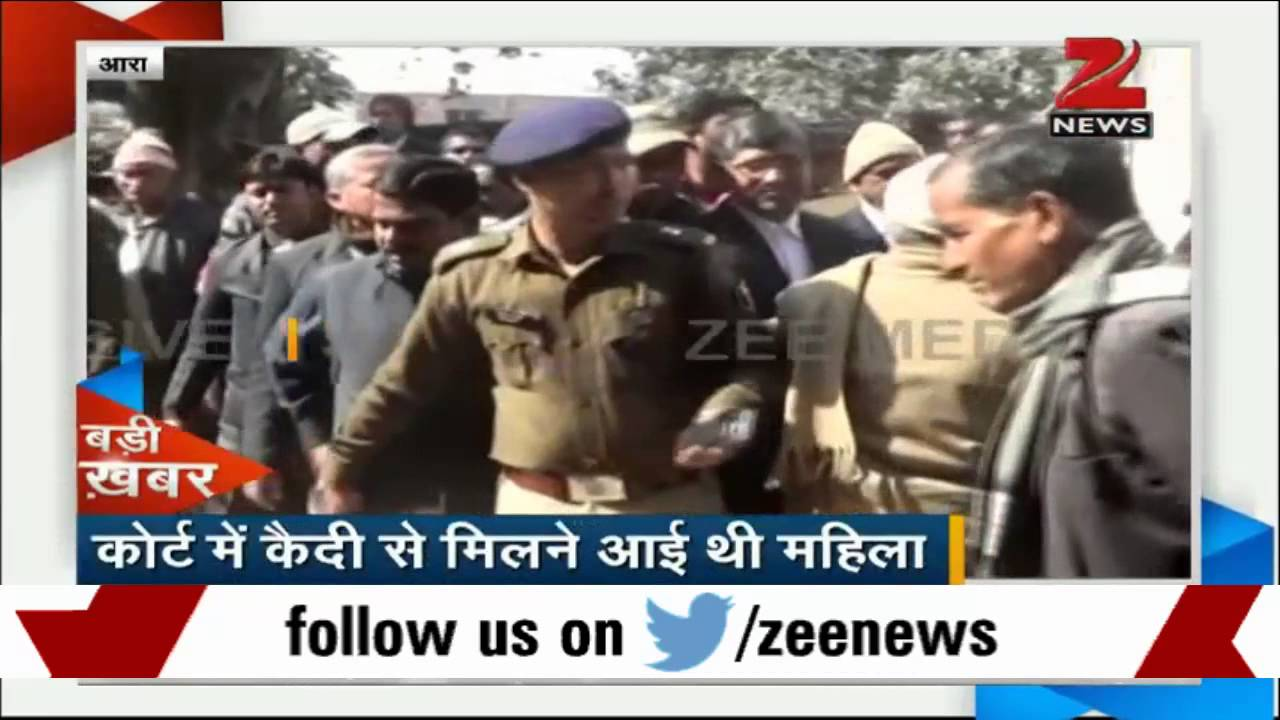details for purchase cheap check out Bomb blast at Ara civil court in Bihar
