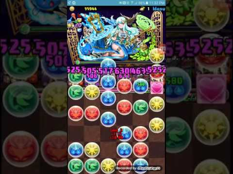Puzzle And Dragons Myr Descended Legend Plus