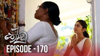 Thoodu | Episode 170 - (2019-10-11) | ITN Thumbnail
