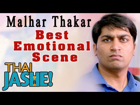 Thai Jashe   Malhar Thakar   Emotional Scene From Superhit New Gujarati Film 2018   Manoj Joshi