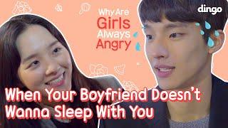 My Boyfriend Doesn