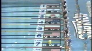 JUNKO ONISHI FUKUOKA 2001 world swimming games women's 100m butterfly FINAL