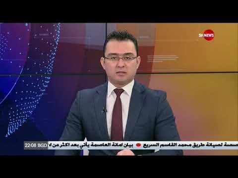 الحصاد الاخباري 7-11-2017 ... الشرقية نيوز