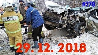 ☭★Подборка Аварий и ДТП/Russia Car Crash Compilation/#778/December 2018/#дтп#авария
