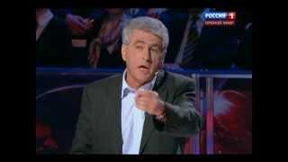 Воскресный вечер с Владимиром Соловьевым. Эфир от 31.03.2013