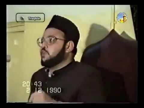 Kiya Bohri aur agha khani kay hath ka kha saktay hain? - Maulana Sadiq Hasan