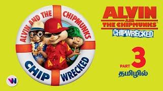 Alvin and the Chipmunks 3 tamil dubbed fantasy animation comedy emotional vijay nemo
