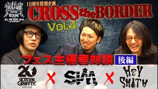 CROSS the BORDER powered by Red Bull Music Vol.4 (後半)
