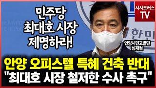 """오랜만에 국회 찾은 심재철 """"안양시 49층 오…"""
