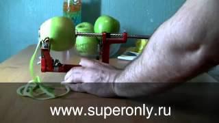Аппарат для резки фигурных спиральных чипсов яблок,картошка,м(https://meshok.ru/item/28152572 Аппарат для резки фигурных спиральных чипсов с сосиской, слайсер (# 28152572) Цена: 1294.00 р+Стоим..., 2014-04-03T02:24:09.000Z)