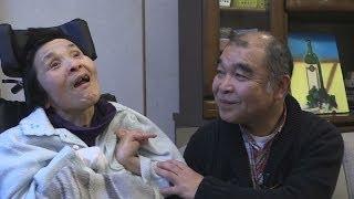 妹の介護を続ける浅川一雄さん 地下鉄サリン19年インタビュー(1)