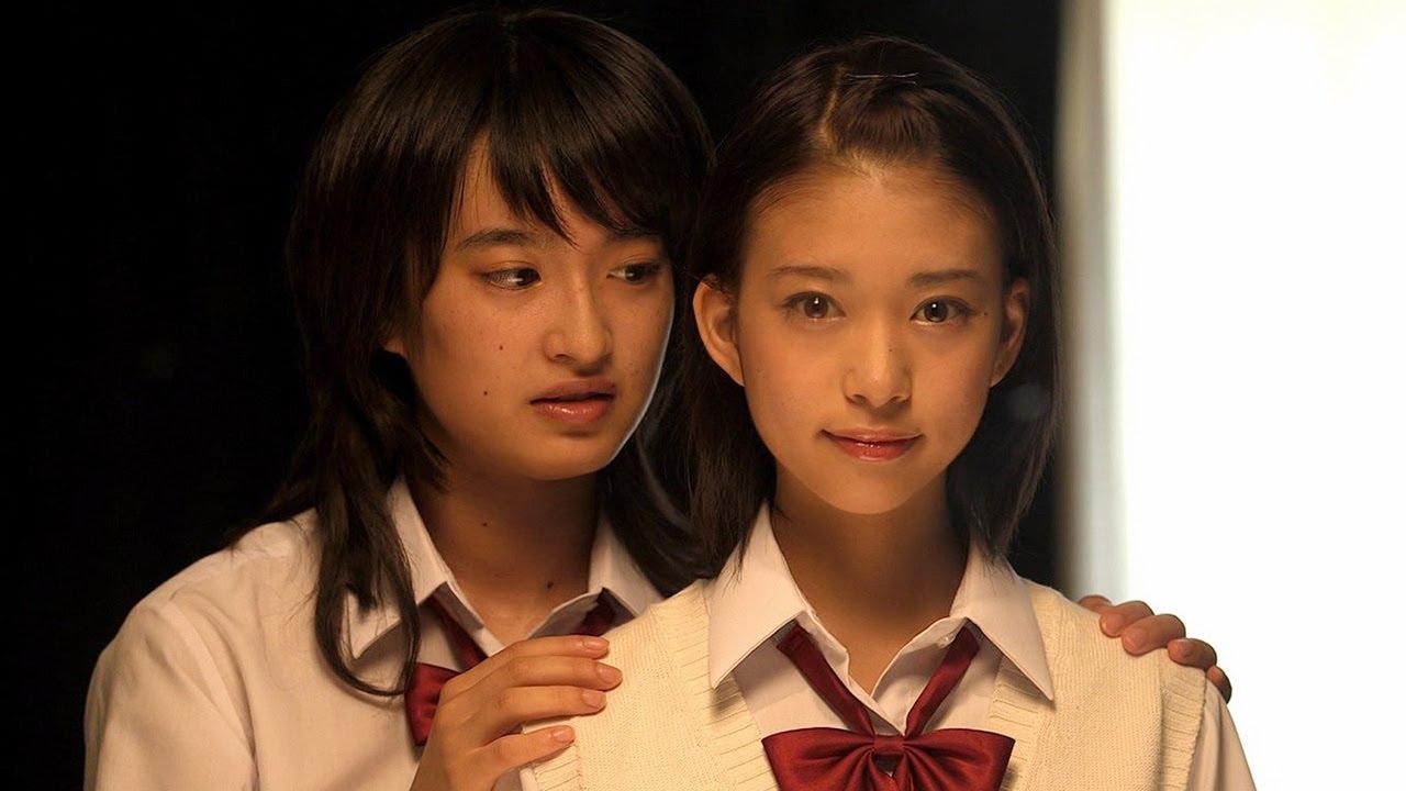 Japanese Teen Girls Lesbian